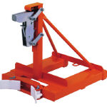 Transport Attachment for Forklift, Cam Auto (Fixed Type)