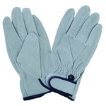 Heavy Duty Leather Gloves - QC-310 Gray with Hook & Loop Fastener