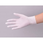 Nitrile Gloves Without Powder No.220