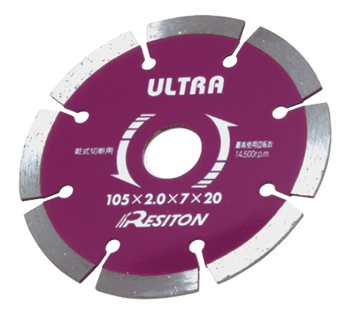 Dry Cutter, Diamond Cutter Series, Ultra-Segmented Type [High Grade For Dry Types]
