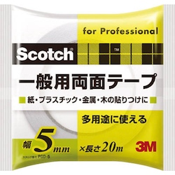 Scotch General-Use Double Sided Tape
