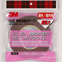 3M™ VHB™ Mechanical Bonding Tape