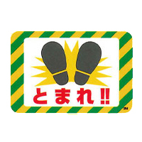 3M™ Safety-Walk™ Anti-Slip Tape, Graphics