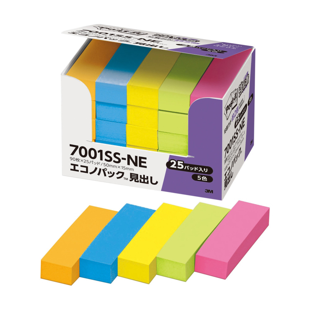 Post-it Economy Pack Product Super Sticky Series Tabs