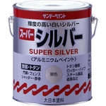 Super Silver (Oil-Based Paint / Aluminum Paint)