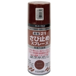 21 Quick Dry Rust Preventive Spray A, Rust Preventive Paint (Spray)