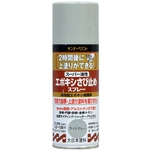 Super Oil-Based Epoxy Anti-Corrosive Spray