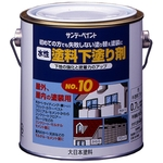 Water Based Primer Coating No. 10 Primer Translucent Blue