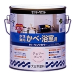 Water-Based Basic Color for Interior Walls and Bathrooms 0.7 L/1.6 L/3 L