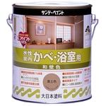 Water Based Color for Japanese Wall / Bathroom Indoor Wall Paint