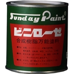 Vinylose (Synthetic Resin General-Purpose Paint)