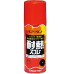 Heat Resistant Spray Black/Silver/Coffee Brown
