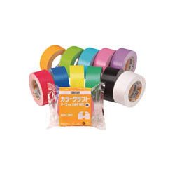 Color Craft Tape No.500WC Black
