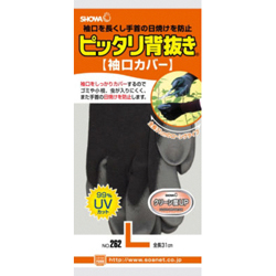 Antistatic Palm Fit Gloves A0120