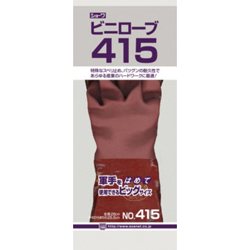 Incision-Resistant Gloves S-TEXGP-1