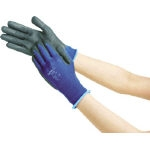 Nitrile, Unlined Gloves, Breath Grip