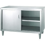 Stainless Steel Storage Box, Single Side Door / with Legs