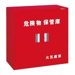 Hazardous Materials Safe Type Locker
