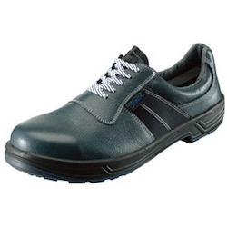 Multi-Functional Lightweight Safety Shoes Wide Resin Front Core / Silver Cowhide
