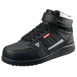 Safety Sneakers, Indoor Shoes, NS Series NS322