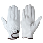 Pig Leather Gloves S-717W