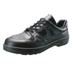 Safety Shoes 8600 Series 8611 Black
