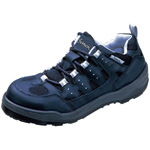Safety Sneakers 8800 Series Navy Blue 8800NA