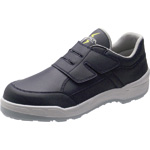 Safety sneakers 8800 series 8818N navy blue electrostatic type