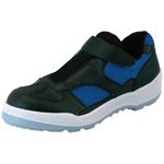 Safety sneakers 8800 series 8818 black/blue