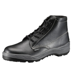Safety Shoes, AA Series AA22