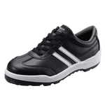 Safety Shoes BZ Series BZ11 Black