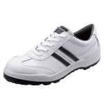 Safety Shoes BZ Series BZ11 White