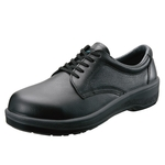 Safety Shoes ECO ACE Series ECO11 Black