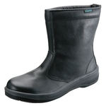 Safety Shoes ECO ACE Series ECO44 Black