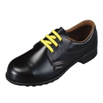 Safety Shoes, FD Series, FD11 Electrostatic NS2
