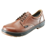 Safety Shoes Simon Star Series SS11 Brown