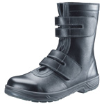 Safety Shoes Simon Star Series SS38 Black