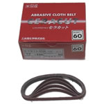 Resin Bond Cloth Belt CERA-CUT