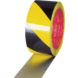Danger Marking Reflective Tape (Yellow & Black)