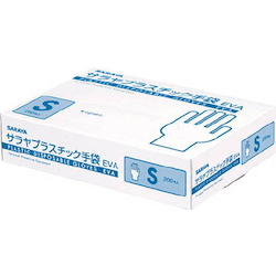 Plastic Gloves EVA (200 included)