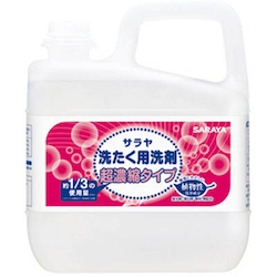 Laundry Detergent Super Concentrated Main Body