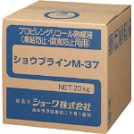 Heat Transfer Liquid, Shoubu Line M-37