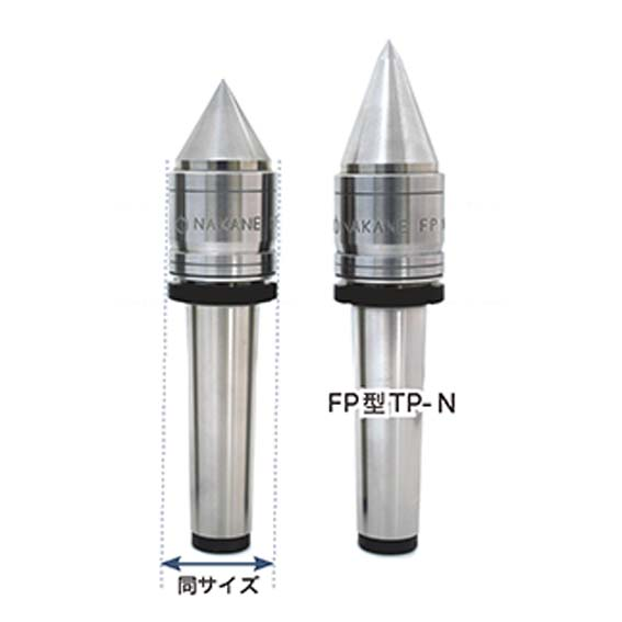 NAKANE Rotating Center, High-Speed Waterproof Type, FP, SP, with Cold Punched Nut