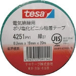 Electric Insulation Vinyl Tape (tesa) 4251