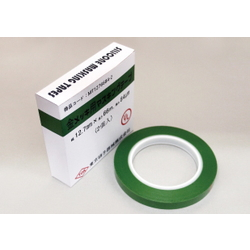Masking Tape for Gold Plating t0.061 66 m 2 Rolls