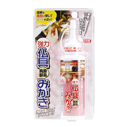 Dedicated Dirt Removal and Luster Solution for Buddhist Altar Fittings