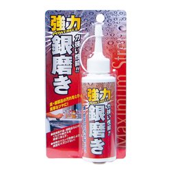 High Strength Silver Shine