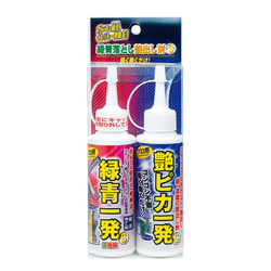 Green Cleaning Polishing Agent S Small