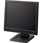 """Security Camera System"" LCD Monitor"