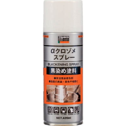 α Blackening Spray